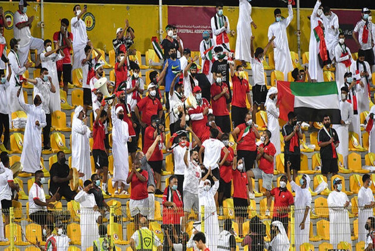 تماشاگران بازی ایران با امارات