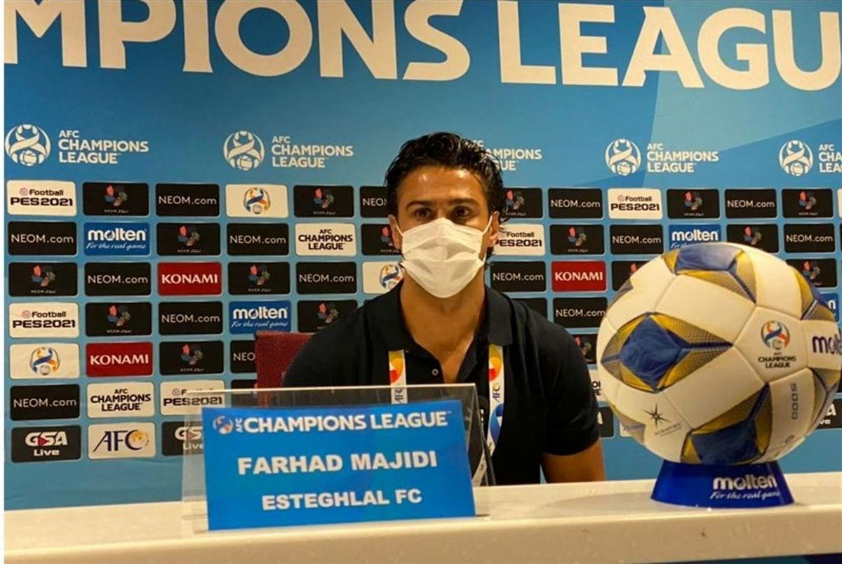 مجیدی: چیزی که باشگاه ما و هوادارانش میخواهند، قهرمانی است