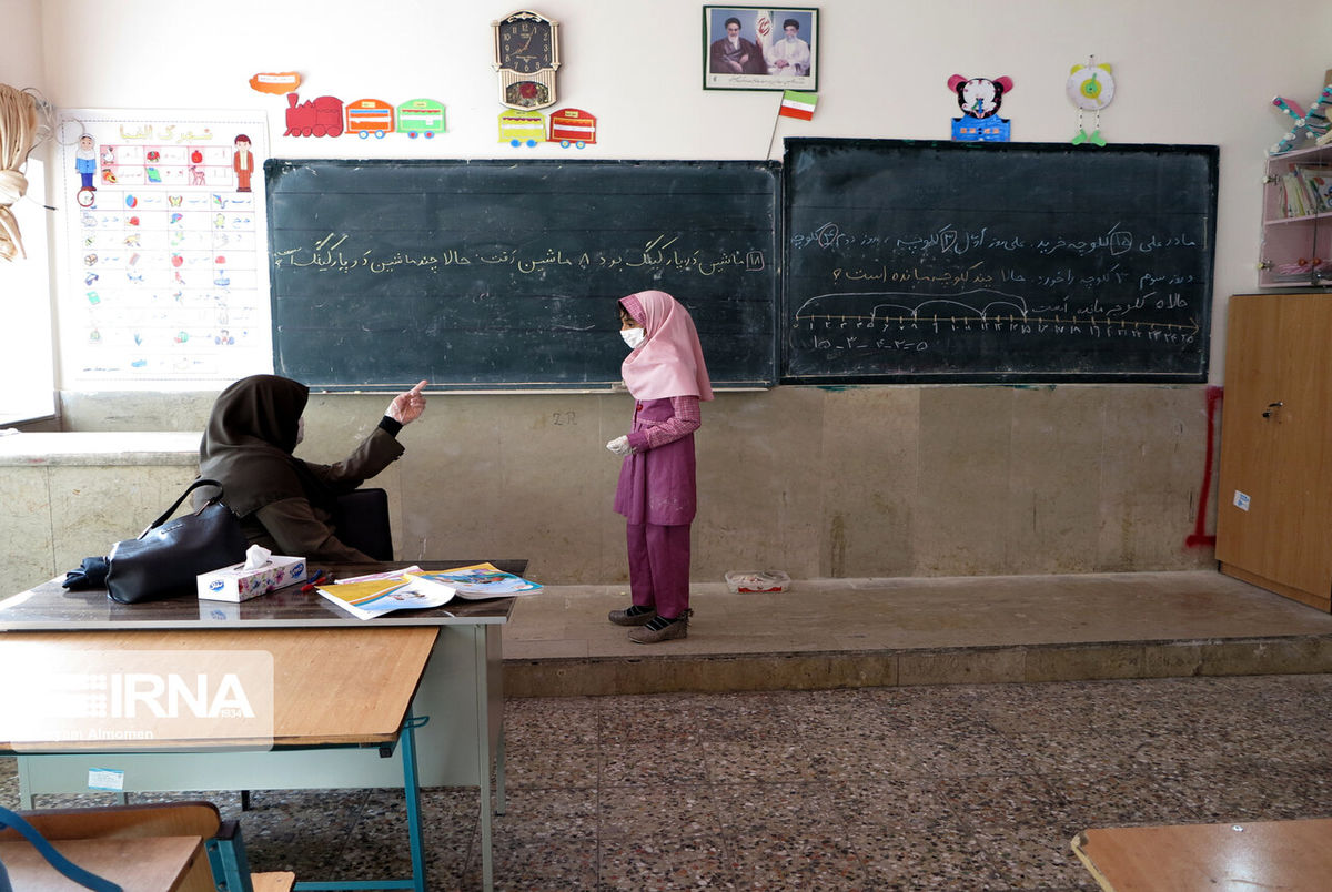 لایحه رتبه بندی معلمان