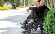 احکام جدید بازنشستگان تهرانی صادر شد
