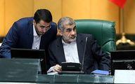 خبر خوش نایب رئیس مجلس درباره لایحه رتبهبندی معلمان