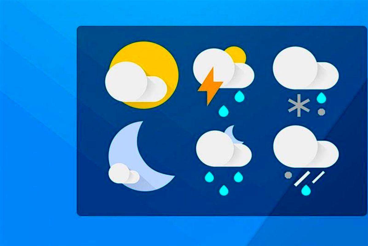 پیش بینی هواشناسی امروز یکشنبه 15 فروردین/