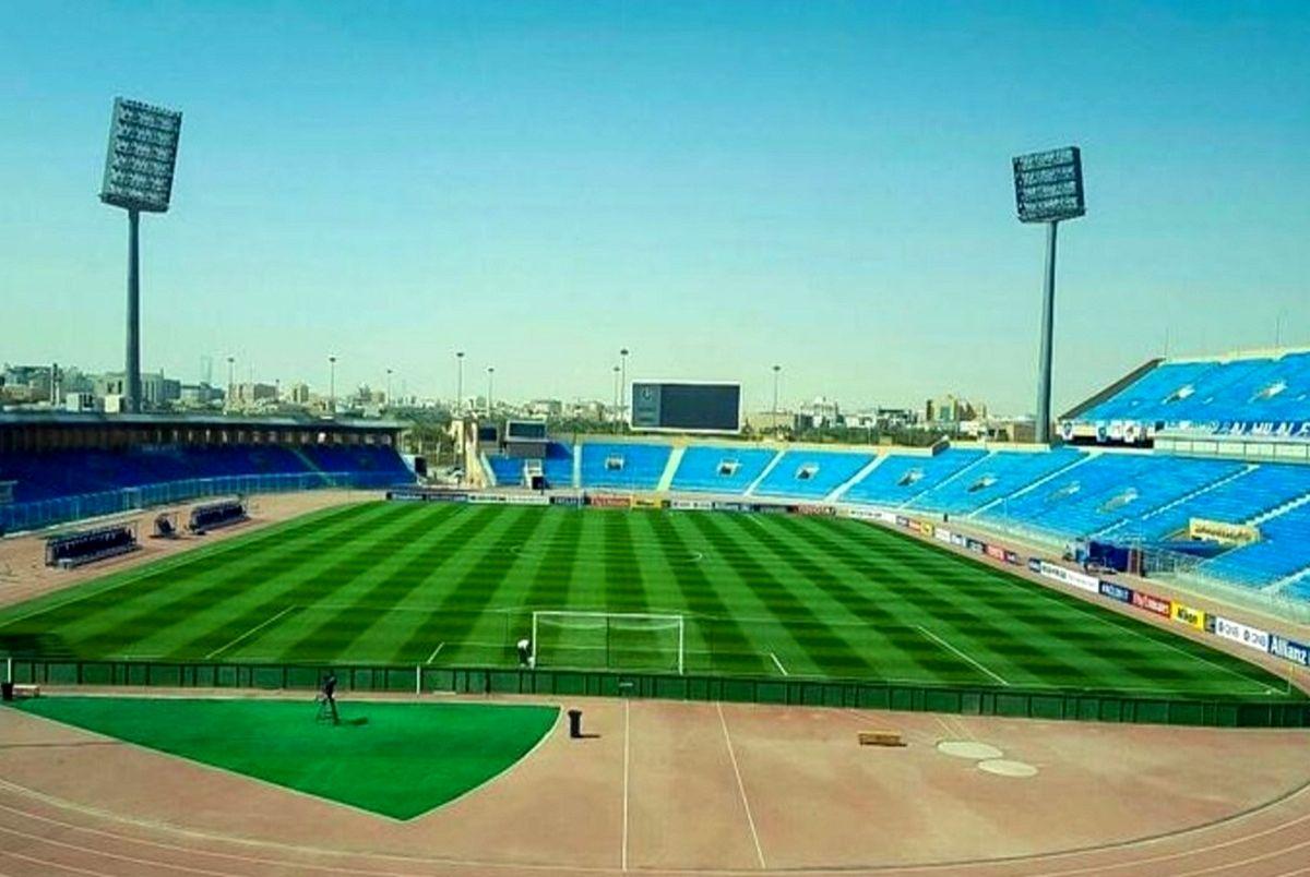 ورزشگاه فیصل