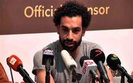 تماس PSG با محمد صلاح برای انتقال به پاریس
