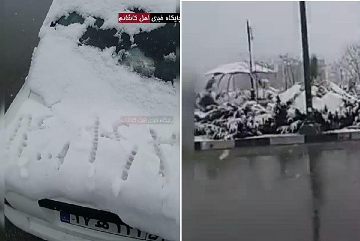 برف کاشان 25 تیر