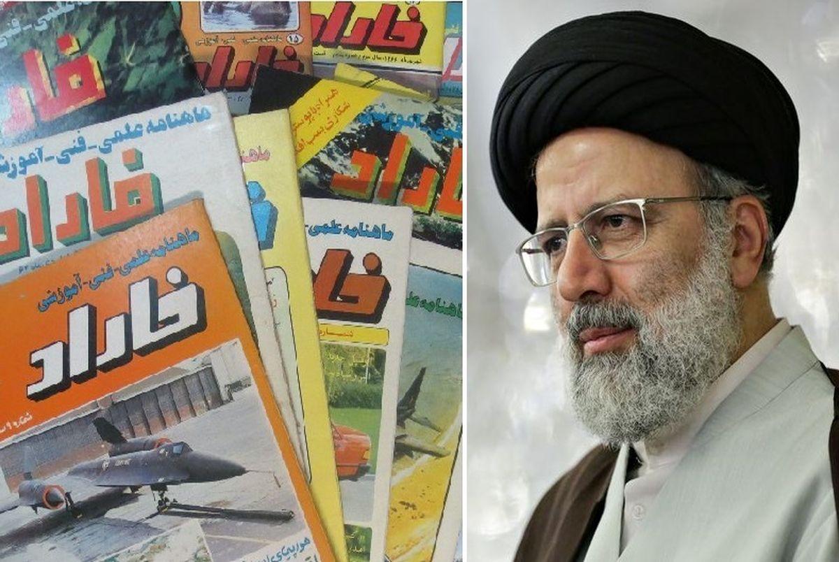 ماجرای طرح فوتبالیستی که شبیه امام خمینی بود؟