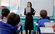 معلمان ورودی مهر ۹۶ مشمول فوق العاده ویژه می شوند؟